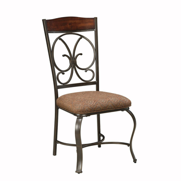 Picture of The Vinci Upholstered Side Chair