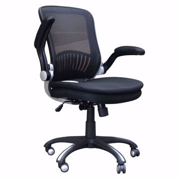 Picture of Mesh Desk Chair In Black