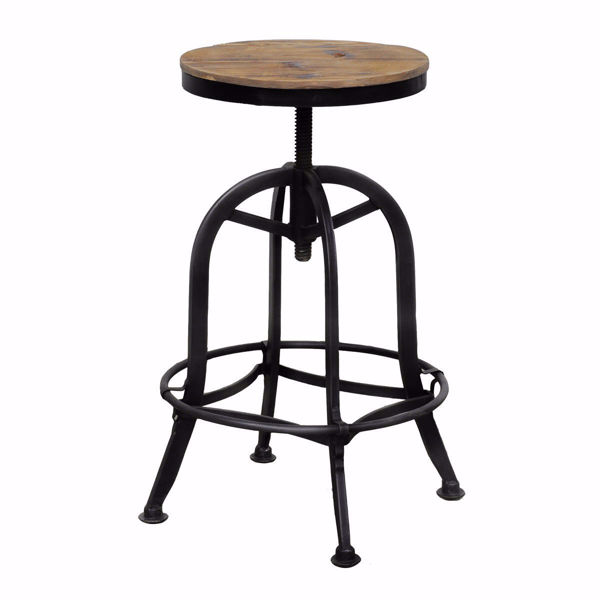 Picture of Akron Round Bar Stool