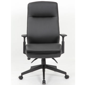 Picture of EXEC HI BACK OFFICE CHAIR